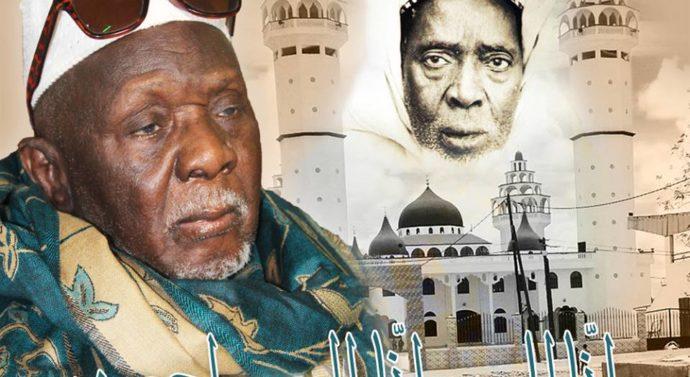 EL HADJI IBRAHIMA NIASSE INHUME HIER: Le nouveau Khalife Cheikh Tidiane Niasse salue la mémoire d'un «homme pieux, franc, ouvert, rigoureux…»