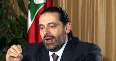 La démission du Premier ministre libanais en suspens