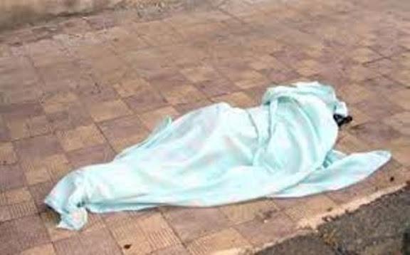 MEURTRE, ACCIDENT OU NOYADE A FASS MBAO : Le corps d'un gamin repêché dans le bassin de la forêt d'anacardiers