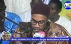 Exclisive: Waxtanou Serigne Khadim Mbacke Mouhamet ibn Serigne Mbacké Sokhna Lo Gaindé Fatma